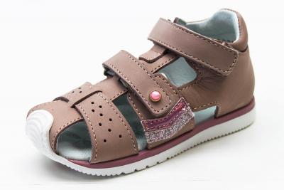 4c020e221 Капитошка - интернет-магазин детской обуви, купить детскую обувь с ...